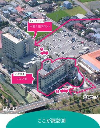 RAKO華乃井ホテルを空から見た図