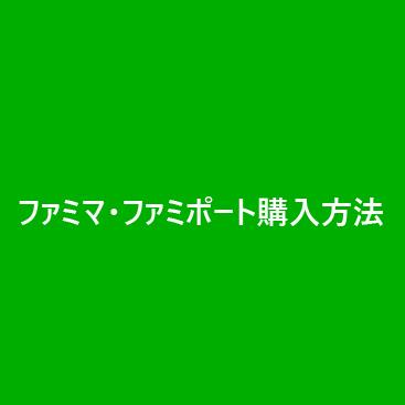 【長野県民限定!】in14時out12時のゆったりステイ【基本プラン】