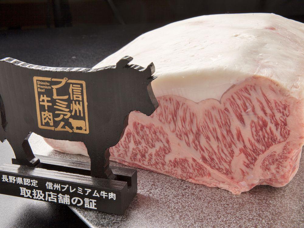 信州牛イメージ・ポップ付き